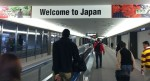Welcome to Japan! Jennifer Stanchfield's Travels in Japan